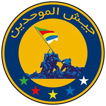 Druze militia logo. (courtesy The Herzl Institute)